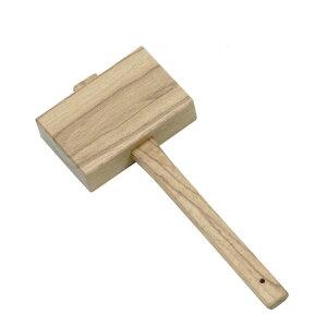 (本樫) 角木槌 大 16160