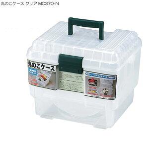 丸のこケース クリア MC370-N(工具箱 ツールボックス プラスチック 道具箱 ボックス 収納 コンテナボックス おしゃれ 工具入れ 収納ボックス ツール 工具ケース ツールケース)