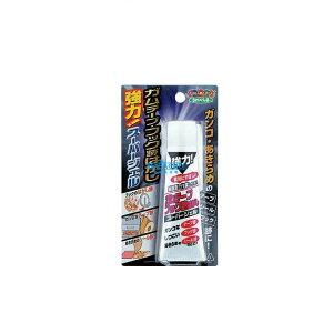 強力ガムテープ・フック跡はがし「スーパージェル」TU47(汚れ落とし クリーナー 掃除 掃除用品 掃除道具 洗剤 掃除グッズ 通販 楽天)