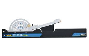 シンワ測定 フリーアングルNeo 45cm 73161丸ノコガイド定規