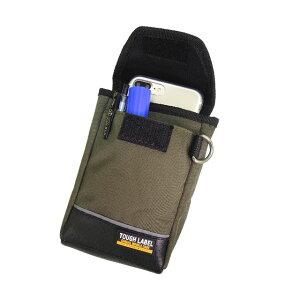 FAB-92 薄型小物ケース(作業 ウエストポーチ おしゃれ 腰袋 小物入れ ツールポーチ ポーチ ベルト スマホポーチ メンズ 工具差し 携帯電話 フック スマホ カラビナ 携帯ケース ベルト通し 携帯