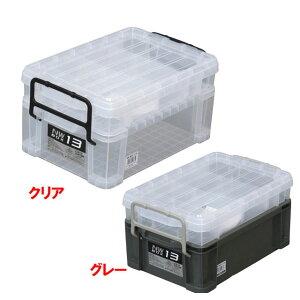 NWボックス #13(工具箱 ツールボックス プラスチック 道具箱 ボックス 収納 コンテナボックス 工具 道具 ツール 収納ボックス 道具入れ 工具入れ 工具ボックス おしゃれ コンテナ 工具ケース