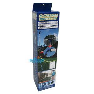 ガーデンミストと伸縮ロングノズル( 伸縮 暑さ対策 夏 用 ミスト 散水ホース ホース 涼しい ガーデンミスト 水やり 散水 スプリンクラー 散水チューブ 便利グッズ ガーデニング ガーデニン
