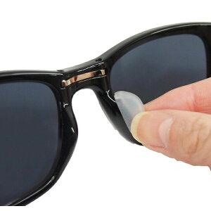 ネコポス便発送可能 洗えるメガネの鼻あてキャップ SV-5813 (めがね メガネ 眼鏡 サングラス 鼻パッド 鼻あて シリコン ずり落ち 下がる ズレ防止 痛い ずれ ずれ落ち 跡 防止)