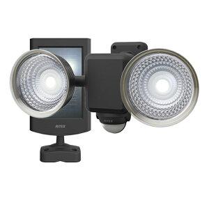 1.3W×2灯 フリーアーム式LEDソーラーセンサーライト S-25L(屋外 防水 ソーラー LED  階段 人感センサーライト 玄関 照明 自動点灯 自動消灯 防犯 廊下 屋外 可動 玄関ライト 昼白色 常夜灯)
