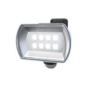 4.5Wワイド フリーアーム式LED乾電池センサーライト LED-150(屋外 防水 LED  階段 人感センサーライト 玄関 照明 自動点灯 自動消灯 防犯 廊下 屋外 可動 玄関ライト 昼白色 常夜灯)