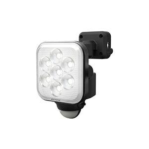 8W×1灯 LEDセンサーライト LED-AC1008(屋外 防水 LED  階段 人感センサーライト 玄関 照明 自動点灯 自動消灯 防犯 廊下 屋外 可動 玄関ライト 昼白色 常夜灯)