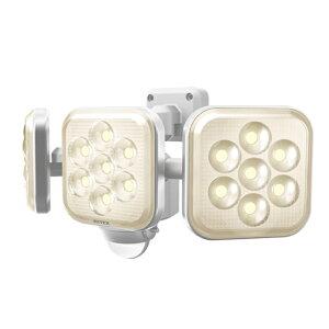 8W×3灯 LEDセンサーライト 電球色 LED-AC3025(屋外 防水 LED  階段 人感センサーライト 玄関 照明 自動点灯 自動消灯 防犯 廊下 屋外 可動 玄関ライト 昼白色 常夜灯)