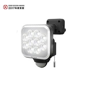 12W×1灯 フリーアーム式LEDセンサーライト LED-AC1012(屋外 防水 LED  階段 人感センサーライト 玄関 照明 自動点灯 自動消灯 防犯 廊下 屋外 可動 玄関ライト 昼白色 常夜灯)