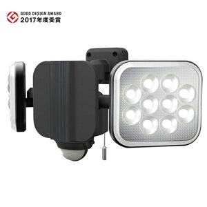12W×2灯 フリーアーム式LEDセンサーライト LED-AC2024(屋外 防水 LED  階段 人感センサーライト 玄関 照明 自動点灯 自動消灯 防犯 廊下 屋外 可動 玄関ライト 昼白色 常夜灯)