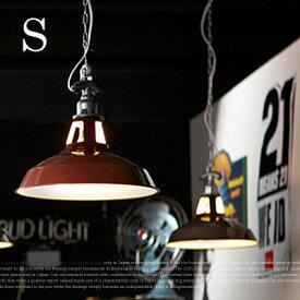 アートワークスタジオ ARTWORKSTUDIO フィッシャーマンズペンダントS SS-8036(バター/ラシット/ビンテージグレー/グリーン/ブラック)【あす楽対応】