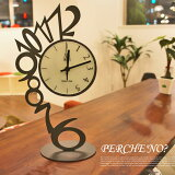 オブジェのような芸術的フォルム!イタリア製デザイナーズ置時計アルティ・エ・メスティエリ社(ARTI&MESTIERI)PERC'NO(ペルケノー)置時計AM01729送料無料