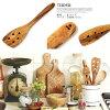 透纳(油炸食品返还)橄榄木材Arte Legno(aruterenyo)设计室内装饰