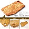 天然的裁剪板(砧板)橄榄木材Arte Legno(aruterenyo)设计室内装饰
