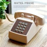 MOTELPHONE(モーテルフォン)電話機RP-001HERMOSA(ハモサ)