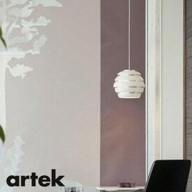 A331 PENDANT LAMP(A331 ペンダントランプ) artek(アルテック) Alvar Aalto(アルヴァ・アアルト) 全3色(WH、WH×CH、WH×GD) 送料無料