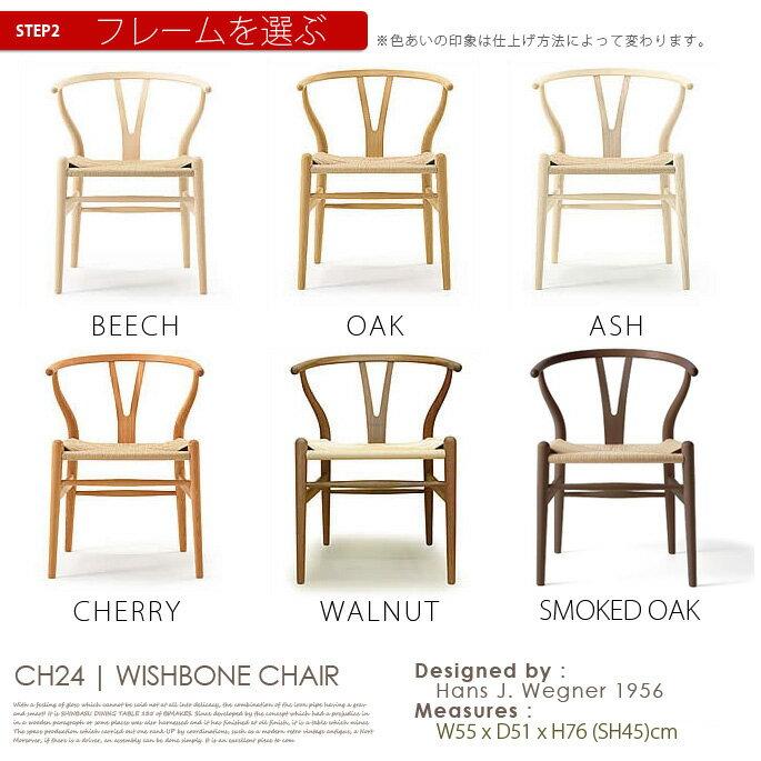 product name product name product name - Wishbone Chair