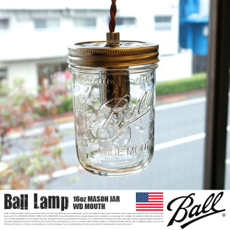 MADE IN the USA! BALL LAMP 16 oz MASON JAR WD MOUTH (ramp 16 oncemasonger wide mouse) BL-66000 BALL, pendant lights total 2 type (white code, twisted cord) compatible