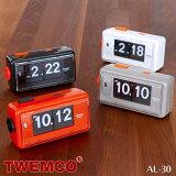AL-30ALARMCLOCK(アラームクロック)パタパタクロックTWEMCO(トゥエンコ)カラー(ホワイト・ブラック・グレー・オレンジ)送料無料