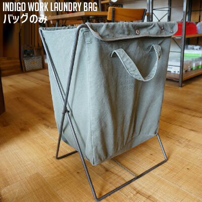 INDIGO WORK LAUNDRY BAG(インディゴワークランドリーバッグ)Basshu(バッシュ)全2タイプ(KH、BE)※フレーム別売