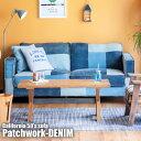 50年代のアンティークジーンズをモチーフ!CALIFORNIA50's SOFA Patchwork-DENIM(カリフォルニア50's ソファ パッチワークデ...
