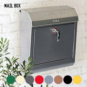 アートワークスタジオ ARTWORKSTUDIO ポスト メールボックス(Mail box) TK-2076 カラー(クリーム・ダークグレー・グリーン・レッド・シルバー・ベージュ・ブラック・イエロー) 送料無料