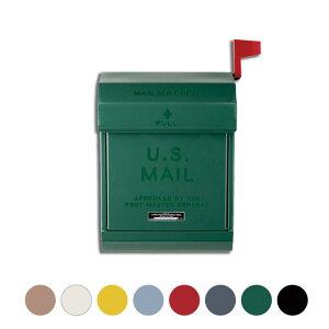 アートワークスタジオ ARTWORKSTUDIO ポスト ユーエスメールボックス(U.S.Mail box 2) TK-2078 カラー(クリーム・ダークグレー・グリーン・レッド・シルバー・ベージュ・ブラック・イエロー) 送料無