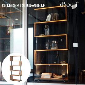 送料無料 本棚 セレベス ブックシェルフ CELEBES BOOK SHELF 119526 ディーボディ d-Bodhi ラック 棚 幅810 木製 チーク アイアン オイル塗装 ヴィンテージ