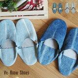 スリッパ・部屋靴・室内履きVE-RoomShoes(VEルームシューズ)全2種(25cm、27cm)全2色(ブルー、ライトブルー)