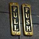 """Brass Sign(ブラスサイン) """"PUSH""""""""PULL""""(プッシュ・プル)縦型 GS559-326PS2/PL2 DULTON(ダルトン)"""