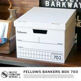 "FELLOWSBANKERSBOX""703BOX""(フェローズバンカーズボックス""703BOX"")(FS0732)"