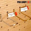 【ポイント10倍】PEG SERIES/PEG LOOP S(ペグシリーズ/ペグループS) amabro(アマブロ)全2タイプ(Iron・Brass)