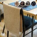 ブレラ ワッフルタオル M(Brera waffle towel M) 全4色(グレー・ブラウン・ベージュ・ネイビー)コンテックス(kontex)日本製(Made in JAPAN)