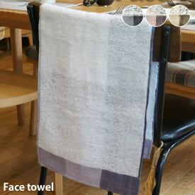 パレットフェイスタオル Palette face towel コンテックス kontex ブルー×グレー ピンク×パープル イエロー×ブラウン 34×80 コットン85% リネン15% 綿 麻 MADE IN JAPAN 今治タオル 軽い ふわふわ やわらかい ナチュラル 男性用 女性用