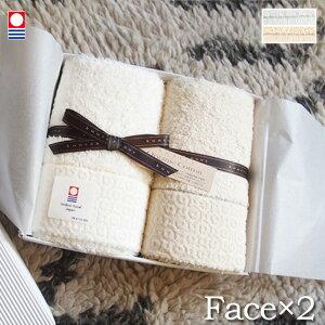 ピュアオーガニック ギフトセットBOX入り (フェイスタオル×2) Pure Organic gift set コンテックス kontex 34×90 オーガニックコットン 綿100% アイボリー×ベージュ 今治タオル 日本製 結婚祝い 出産祝