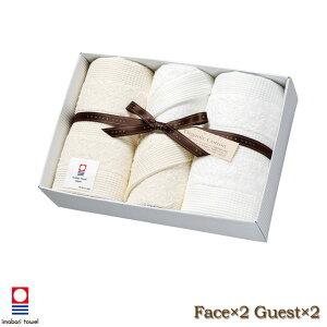ワッフルボーダーギフトセット BOX入り Wafffle Border gift set コンテックス kontex フェイスタオル×2 ゲストタオル×2 アイボリー×ベージュ 32×83 32×35 MADE IN JAPAN 今治タオル オーガニックコットン10