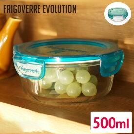 Bormioli Rocco frigoverre EVOLUTION R14ラウンド 500ml 保存容器 483351