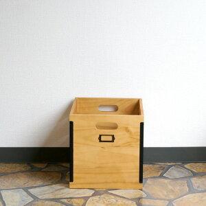 ボックス 31×34.5×32cm ソリッドウッドボックスL SOLID WOOD BOX (L) ビメイクス BIMAKES 収納箱 ラック 木箱 デザイン 収納 無垢材 鉄 西海岸 ライトニング 雑誌掲載 カフェ風 カリフォルニアスタイル