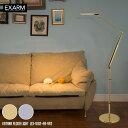 LED フロアライト LEDIC EXARM KATANA FLOOR LIGHT レディック エグザーム カタナ フロアライト LEX-1002+FB-992...