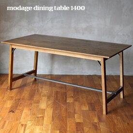 アデペシュ a depeche モダージュダイニングテーブル140 modage dining table 1400 MDG-DNT-1400 4人用 パイン材 スチール 金属 ナチュラル 食卓テーブル ワークデスク ミッドセンチュリー アメリカン 北欧 ビンテージ アンティーク 送料無料