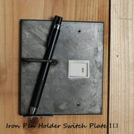 iron pen holder switch plate 1口 アイアン ペンホルダー スイッチプレート1口 ISP-PHD-001 a.depeche アデペシュ  スイッチカバー オシャレインテリア おしゃれ リラックス くつろぎ ファミリー家具