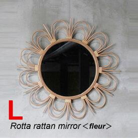 rotta rattan mirror fleur L ロッタ ラタン ミラー フルール L ROT-FLU-L a.depeche アデペシュオシャレインテリア おしゃれ リラックス くつろぎ ファミリー家具