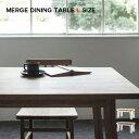 merge dining table Lsize マージ ダイニングテーブル Lサイズ SVE-DT003 シーヴ SIEVE オシャレインテリア おしゃれ リ...