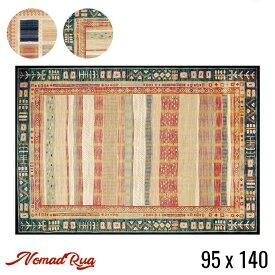 モリヨシ MORIYOSHI ノマド Nomad 95x140 14692-1141 14490-2131 ラグ 幅950mm マット ラグ モケット織り エスニックスタイル ホットカーペットカバー エスニック 華やか おしゃれ 多色仕様
