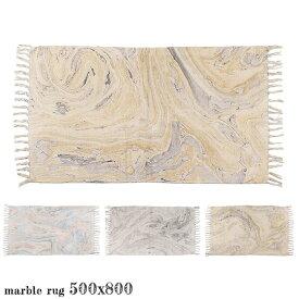 マーブルラグ 500 marble rug 50x80cm ア デペシュ a depeche MBR-SKR-5080 MBR-CLG-5080 MBR-FRS-5080 ラグ lemon skyrose cloudgray forest ファブリック 絨毯 じゅうたん マット マーブル柄 ハンドメイド ナチュラル おしゃれ