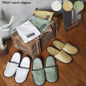 アデペシュ a depeche トラン トラベルスリッパ TRAN travel slippers TRAN-SLP-001 雑貨 幅230〜265mm 旅行 学校 折り畳みスリッパ 携帯スリッパ タイベック素材 ベーシック