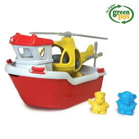 レスキューボート&ヘリコプター Rescue Boat & Helicopter グリーントイズ Green toys GRT-RBH1-1155 おもちゃ 子供 キッズ アメリカ製 USA 水遊び お風呂遊び ボート 船 ヘリコプター男の子 車 乗り物 おもちゃ 車 玩具 誕生日 プレゼント ギフト 車のおもちゃ 子供
