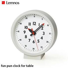 レムノス Lemnos ふんぷんくろっく フォー テーブル fun pun clock for table YD18-04 置時計 幅150mm 置時計 時計 知育 知育 子供用 デザイン時計 インテリア時計 おしゃれ 日本製