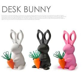 かわいいウサギが大活躍! はさみ&クリップホルダー DESK BUNNY Scissors&Clip holder QUALY(クオリー) カラー(ブラック/ピンク/ホワイト)