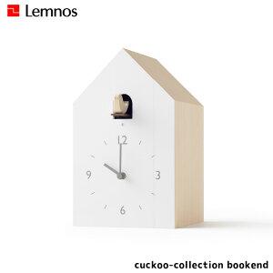 タカタレムノス TAKATA Lemnos カッコーコレクション ブックエンド cuckoo collection bookend NL19-01 時計 カッコー時計 置時計 音量調整 ライトセンサー 鳩時計 ナチュラル 北欧